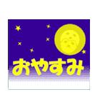 ハーフぱんだ(半分パンダ)の冬:年末年始(個別スタンプ:10)