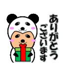 ハーフぱんだ(半分パンダ)の冬:年末年始(個別スタンプ:11)