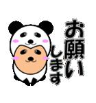 ハーフぱんだ(半分パンダ)の冬:年末年始(個別スタンプ:12)