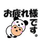ハーフぱんだ(半分パンダ)の冬:年末年始(個別スタンプ:13)