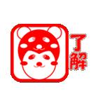 ハーフぱんだ(半分パンダ)の冬:年末年始(個別スタンプ:15)