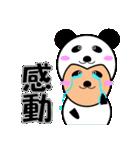 ハーフぱんだ(半分パンダ)の冬:年末年始(個別スタンプ:19)