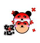ハーフぱんだ(半分パンダ)の冬:年末年始(個別スタンプ:20)