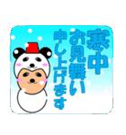 ハーフぱんだ(半分パンダ)の冬:年末年始(個別スタンプ:23)