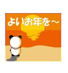 ハーフぱんだ(半分パンダ)の冬:年末年始(個別スタンプ:24)