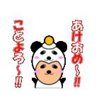 ハーフぱんだ(半分パンダ)の冬:年末年始(個別スタンプ:28)