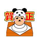 ハーフぱんだ(半分パンダ)の冬:年末年始(個別スタンプ:29)