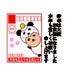 ハーフぱんだ(半分パンダ)の冬:年末年始(個別スタンプ:31)