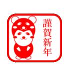 ハーフぱんだ(半分パンダ)の冬:年末年始(個別スタンプ:32)