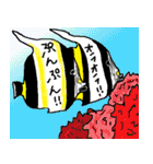 THUNODASHI-FUKIDASHI(個別スタンプ:16)