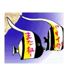 THUNODASHI-FUKIDASHI(個別スタンプ:34)