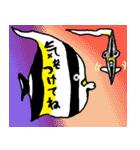 THUNODASHI-FUKIDASHI(個別スタンプ:36)