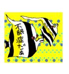 THUNODASHI-FUKIDASHI(個別スタンプ:38)