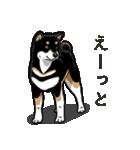 えーっと(個別スタンプ:08)