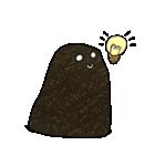 Cute Blackhead(個別スタンプ:34)