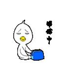 トリっぽい生き物 4 待ち合わせ(個別スタンプ:01)