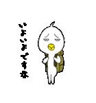 トリっぽい生き物 4 待ち合わせ(個別スタンプ:02)