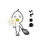 トリっぽい生き物 4 待ち合わせ(個別スタンプ:03)