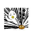 トリっぽい生き物 4 待ち合わせ(個別スタンプ:04)