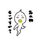 トリっぽい生き物 4 待ち合わせ(個別スタンプ:05)