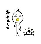 トリっぽい生き物 4 待ち合わせ(個別スタンプ:06)