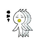 トリっぽい生き物 4 待ち合わせ(個別スタンプ:07)