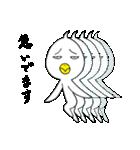 トリっぽい生き物 4 待ち合わせ(個別スタンプ:08)