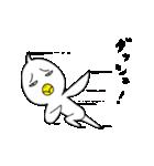 トリっぽい生き物 4 待ち合わせ(個別スタンプ:10)