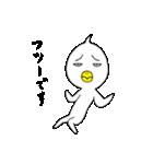 トリっぽい生き物 4 待ち合わせ(個別スタンプ:18)
