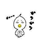 トリっぽい生き物 4 待ち合わせ(個別スタンプ:20)