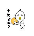 トリっぽい生き物 4 待ち合わせ(個別スタンプ:21)