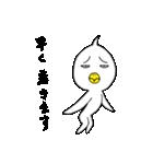 トリっぽい生き物 4 待ち合わせ(個別スタンプ:22)