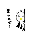 トリっぽい生き物 4 待ち合わせ(個別スタンプ:25)