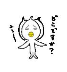 トリっぽい生き物 4 待ち合わせ(個別スタンプ:26)