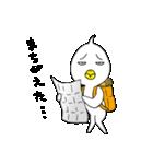 トリっぽい生き物 4 待ち合わせ(個別スタンプ:28)