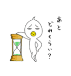トリっぽい生き物 4 待ち合わせ(個別スタンプ:29)