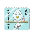 トリっぽい生き物 4 待ち合わせ(個別スタンプ:30)