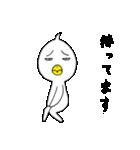 トリっぽい生き物 4 待ち合わせ(個別スタンプ:32)