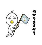 トリっぽい生き物 4 待ち合わせ(個別スタンプ:33)