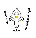 トリっぽい生き物 4 待ち合わせ(個別スタンプ:34)