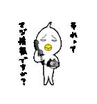 トリっぽい生き物 4 待ち合わせ(個別スタンプ:37)