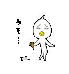 トリっぽい生き物 4 待ち合わせ(個別スタンプ:38)