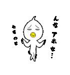 トリっぽい生き物 4 待ち合わせ(個別スタンプ:39)