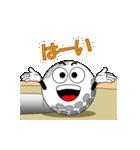 動く!ゴルフ5(個別スタンプ:01)