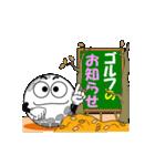 動く!ゴルフ5(個別スタンプ:03)