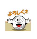 動く!ゴルフ5(個別スタンプ:07)