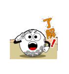 動く!ゴルフ5(個別スタンプ:11)