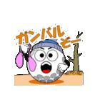 動く!ゴルフ5(個別スタンプ:13)
