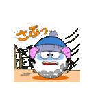 動く!ゴルフ5(個別スタンプ:15)