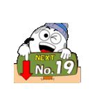 動く!ゴルフ5(個別スタンプ:17)